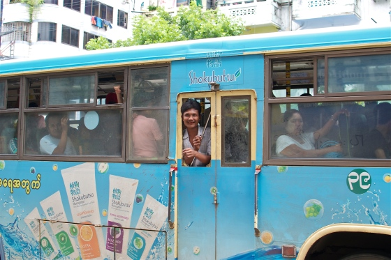 Smiles in Yangon, Myanmar